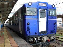 2019.03.23 柏崎 柏崎の快速待避の時間を利用して駅ナカのニューデイズで、熊本に空輸する「風味爽快」を調達。7キロ制限が厳しい。