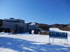 ここはリゾートホテルのスキー場です。 駐車場がとても広いです。 宿泊者もたくさんいるようです。