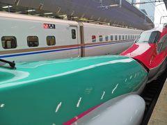 張り切りすぎてだいぶ早く東京駅に着いてしまった。。。 30分前からホームで待機。でも、いろんな新幹線が撮れるので、あえて早めに行ってしまったり。  そしていきなりこちら。ヽ(' ∇' )ノ ワーイ 8:48発の やまびこ43号 盛岡行きです。