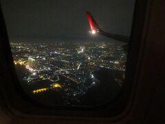 ジャカルタの夜景が見えてきました。綺麗でした 【終わり】