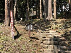 鎧塚ファームを後にし、向かいにある石垣山一夜城へ登城します。