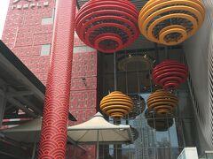 黄大仙駅に隣接するショッピングセンター いろいろお店入ってるしトイレ休憩にも便利