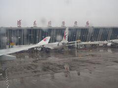 上海到着。雨女の実力を発揮。 この後、入国の際にすんなり通れず、中央にあるイミグレのリーダーがいるところに案内される(個室ではない)。これで実は2回目。もう、理由は然り。自分で言うのもアレですが、2014年に作ったパスポート、結構フォトジェニックなんです。「写真が違って見えるんでしょ。」というと、女性のイミグレスタッフがニヤリ。 年を取るってアレだなぁ。。。  到着ロビーをでると、元同僚Dの姿が。西安に戻る弟を見送ったそうだ。