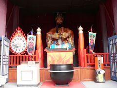 閻魔堂 温泉のシンボル的な存在の閻魔大王が鎮座しています。