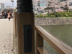 紀尾井町ガーデンテラス側の弁慶橋