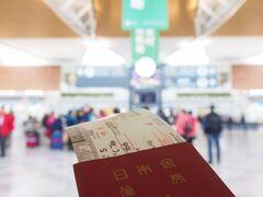 さて。 いつものようにここからスタート。 早めに空港に着くけれど、さらに早く中国人が。並んでいる間にオンラインチェックイン完了、真ん中席は免れた。
