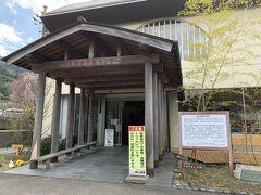 近くにある神山温泉でゆったりとお湯に浸かって帰ります。