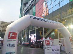 セントラルワールドの前の広場では、ブンデスリーガのイベントをやっていました。
