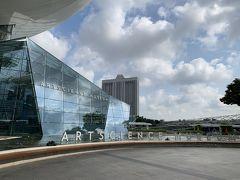 今日の目的はここ、アートサイエンスミュージアムです。