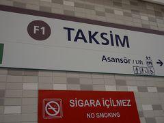 ●フュニキュレル タクスィム駅  カバタシュ駅から2~3分で、タクスィム駅。 あっという間の乗車です。 でも、歩いて上がることを考えたら、利用価値はあります。