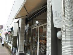 タオルや雑貨の店「伊織」  道後温泉にも支店があります。