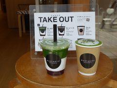 「ムスタキビ」  雑貨とカフェの店です。  水・木=定休日