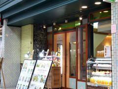 大街道のフルーツ店「みしまや」