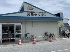 最初に訪れたのは、牧志から車で20~30分のところにある「道の駅いとまん」。 まずはお魚センターへ。