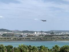 美らSUNビーチで沖縄感を堪能したあとは、10分程度で行ける瀬長島へ。 まずは展望公園へ行ってみます。  那覇空港からとても近い場所なので、飛行機の発着がとてもよく見えます。撮影スポットにもなっているようで、望遠レンズをつけたカメラを持っている人がたくさんいました。 旅客機だけでなく、戦闘機も近くで見ることができます。