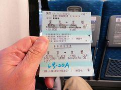 自宅を早朝5時台に出発し、6:47東京発の新幹線で京都へ・・・  スマートEXで発売日に予約したんで片道10800円とお得。