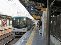 京都駅から1駅の東福寺駅で京阪に乗換え。