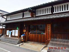 こちらは月桂冠大倉記念館。 http://www.gekkeikan.co.jp/enjoy/museum/