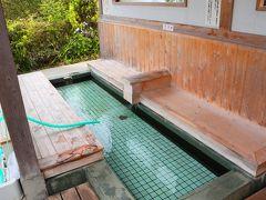 松﨑町には温泉も湧いていて、町の散策路の途中には無料の足湯も有り、此処で少し休憩。