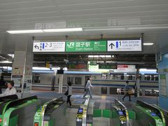逗子駅から横須賀線に乗って品川へ向かいます。