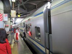 品川駅に到着しました。