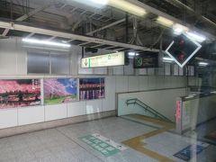 北千住駅。 JR常磐線、東京メトロ日比谷線、東京メトロ千代田線、東武伊勢崎線が乗り入れる駅です。 それぞれの路線がさらに別の路線に乗り入れているのでこの駅からは様々な場所に行くことができるので、いまや一大拠点駅になっています。