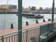 OAP・帝国ホテル前から水上バスがでています。