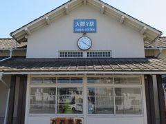 今年は4/6.7に開かれる 神戸駅の花桃まつり  神戸駅及び周辺は車禁止なので 駐車場が無料開放される大間々駅から わたらせ渓谷鐵道 初乗車です!  10時50分頃にトロッコ列車 花桃号 があるので それに乗るつもりで 早めに来たのに 駐車場はラスト1台 ギリギリセーフ!  花桃号は待ち時間、乗車時間も長く 立ち乗り になる可能性が高いとの事だったので すぐ発車の通常列車に乗ることにしました  今日は両親も一緒 利便性は重要です(o^^o)