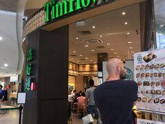 あると気になるTim Ho Wan。一度食べたら気が済むかな。テイクアウトのお店が併設されているので、持ち帰りにしてホテルで食べるのもありですね。