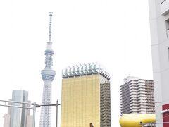 そして終着点の浅草駅へ・・・ お付き合いいただきありがとうございました。
