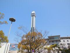 都営新宿線船堀駅の到着。 和船に乗る前に、まずは去年行けなかった駅前にそびえ立つ船堀タワーへ。