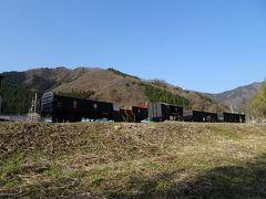 秩父鉄道車両公園