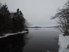 釧路川源流。