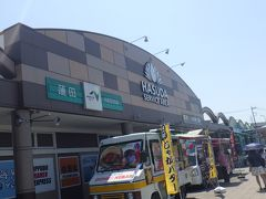 Pasar蓮田SA (上り)