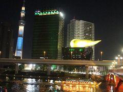 水上バス(TOKYOCRUISE)隅田川ライン