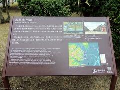 2019.3.29 馬場崎門跡。 最終日は東京駅周辺をおのぼりさん^^; 二重橋に来てみました。