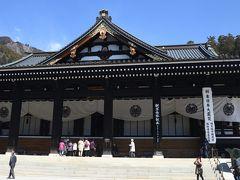 目指したのは身延山久遠寺。日蓮宗の総本山である。