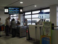 それでは、ANA328便名古屋行き搭乗開始。