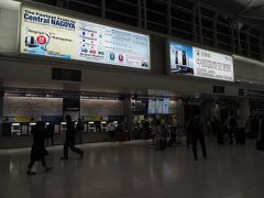 さあ、そろそろ現実へ戻りましょうかね。名鉄中部国際空港駅へ