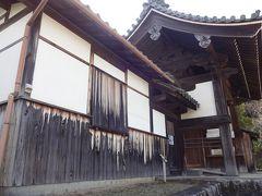 西門(裏門)から入った。(拝観料350円)  建てられたのは天智天皇の時代で、太子が没したおよそ70年後のこと。  川原寺建立とほぼ同時期と推定されている。
