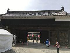 高知城 (高知公園)