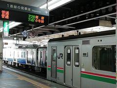 18きっぷ3日目 仙台から常磐線へ向かいますが、 早く起きれたので、一旦利府へ振ります。