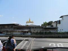 ■アソーク船着き場ー乗り換え/ プラトウーナーム船着き場ーパンファブリッジ船着場  ■遠方に屋根見えてる、Wat Saket/☆船上からの写真