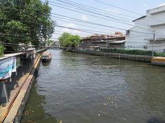 いまきた船着き場と運河