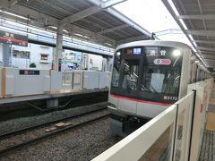 東急東横線に乗りましょう。  ①東急:各停.渋谷行 菊名.6:03→渋谷.6:33 [乗]東急:5173