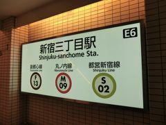 19:20 東京メトロ副都心線.新宿三丁目から‥