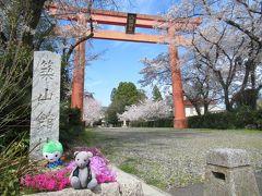 築山館跡の八坂神社も