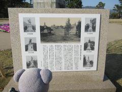 以前亀山の上には支藩も含めて維新頃の毛利のご当主たちの銅像が立っていて銅像公園と言われていたそうです。 ただ、戦時中に供出されたそうで、