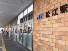 ●松江駅  島根県の県都・松江市の玄関口である「松江駅」へ到着。 この日はここ松江市内の観光(+次の場所への移動)となるため、まずは駅構内のコインロッカーに荷物を預け、観光案内所で観光パンフレットなどを確保。  松江の主要な観光スポットは、駅から北の方に少し離れています(駅からお城までは約2キロ)。 歩けなくはない距離ですが、市内の観光スポットにアクセスできる「ぐるっと松江レイクライン」という便利な周遊バスがあるので、駅前から乗っていくことにしました。  〔ぐるっと松江レイクラインバス〕 ・JR松江駅を起終点に20分~30分間隔で運行する周遊バス ・1回乗車運賃:200円、1日乗車券:500円(バス車内で販売) ・各種観光施設で団体割引料金適用あり ・参考HP:http://matsue-bus.jp/lakeline