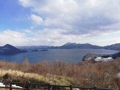 洞爺湖を一望するサイロ展望台に寄りました。